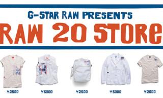 G-Star Raw 20 Store