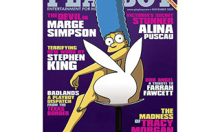 Marge Simpson on Playboy Cover