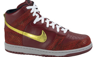 Nike Holiday 2009 Dunk Hi Team Red/Gold