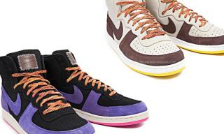 Nike Terminator Maharam Pack