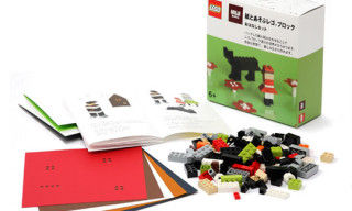 LEGO for MUJI Paper and Block Sets