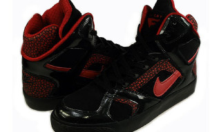 Nike Auto Flight Hi | House of Hoops Exclusive
