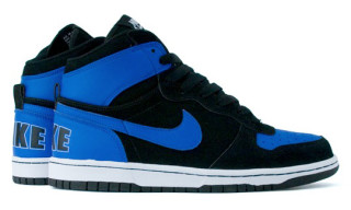 Nike Big Nike High Royal