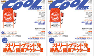 Cool Trans Issue 171 | Supreme Tote Bag