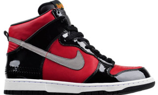 "Nike Dunk High Premium QK ""DJ AM"""