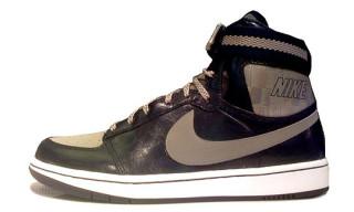 "Nike Dynasty Hi ""Hoyas"""