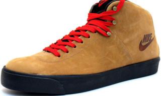 Nike Sportswear Magma AC QS