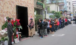 JUICE Stand Taiwan Pop-Up Shop