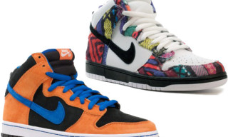 Nike SB Spring 2010 Dunk Hi Preview