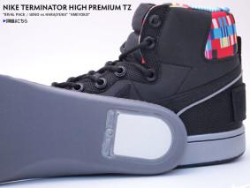 3a3e51c8fb8e26 Nike Terminator High Premium TZ