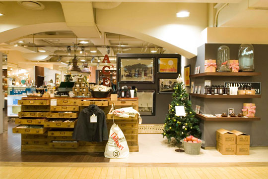 BMW Palm Springs >> Ace Hotel Pop-Up Shop at Isetan: Gifts from Ace Hotel ...