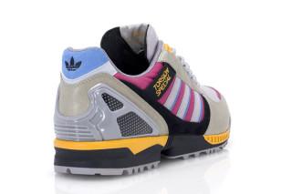 adidas torsion special