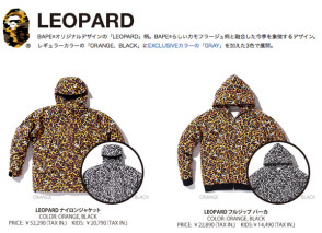 A Bathing Ape Spring 2010 Collection Preview