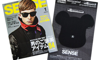 mastermind Japan x Bearbrick Mousepad for Sense Magazine