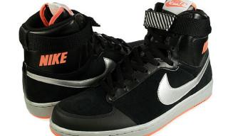 Nike Dynasty Hi Black/Silver