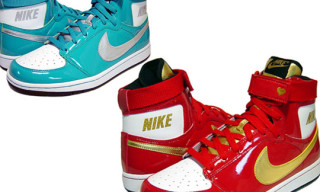 Nike Dynasty High Valentine's Day Pack