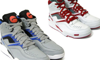 Reebok Pump Twilight Zone | New Colorways