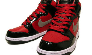 DJ AM x Nike Dunk Hi | Another Look