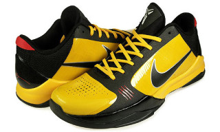 "Nike Air Zoom Kobe V ""Bruce Lee"""