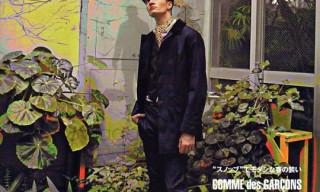 "Comme des Garcons Junya Watanabe MAN Spring/Summer 2010 ""Snob"" Collection"