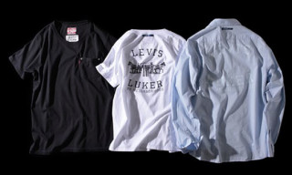 Luker by Neighborhood Spring 2010 Collection