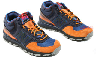 "New Balance H574 ""Tropical Cocktail"""