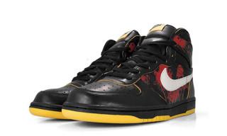 """Nike Big Nike High """"Kill Bill"""""""