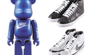 Nike Sportswear x X-Girl x Bearbrick Set