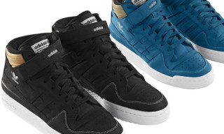 "adidas Originals Spring/Summer 2010 ""Street"" Pack"