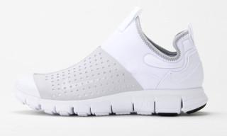 Nike Sportswear HTM2 Run Boot TZ – More Colorways