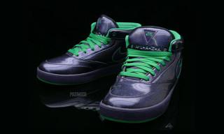Dinosaur Jr. x Nike SB Zoom Omar Salazar QS