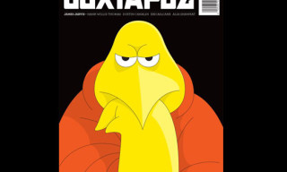 Juxtapoz March 2010 Cover by James Jarvis