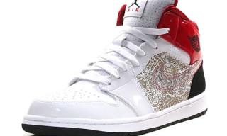 Nike Air Jordan 1 Phat 20