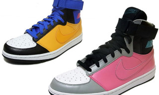Nike Dynasty Hi Summer 2010