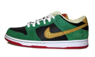 """Nike Dunk Low SB """"Yellow Safari"""""""
