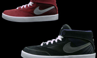 Nike SB March 2010 Releases – Zoom Omar Salazar Available