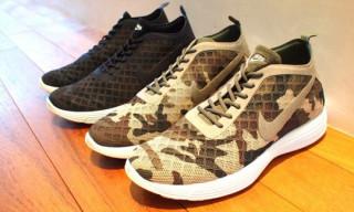 F.C.R.B. x Nike Sportswear Lunar Rejuven8 Mid
