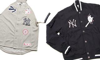 Nike x Futura x NY Yankees Stadium Jacket & Jersey