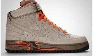 "Air Jordan Fusion 8 ""Firepit"" Quickstrike"