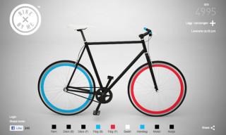 Bike by Me – The Bike You Like
