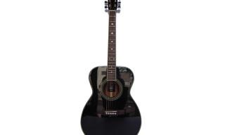 Gallery 1950 Guitar