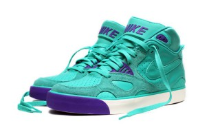 Nike Auto Trainer – New Green/Purple Punch