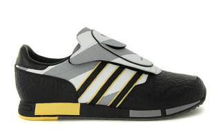 adidas Micropacer CS Fall 2010 Preview