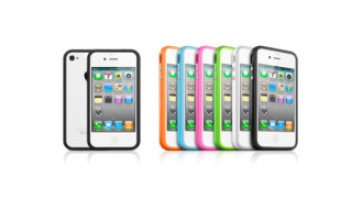 "iPhone 4 ""Bumper"" Case"