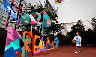 K1X x Streetwear Today x Yue Wu – Hoop Dreams
