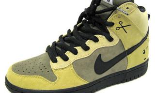"Nike SB Dunk High Premium ""Chrome Ball Incident"""