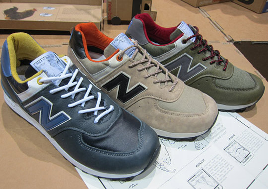 new balance district
