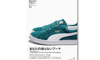 "Sneaker Tokyo Volume 3 – ""Puma As You've Never Seen Them Before"""