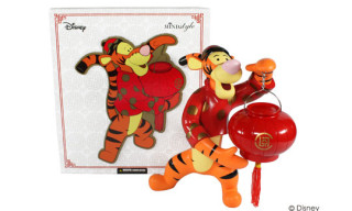 CLOT x Disney Tigger Art Toy