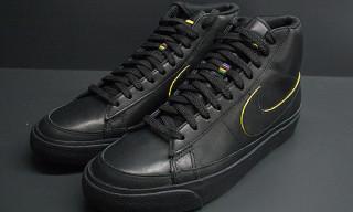 Nike Sportswear Blazer Mid Supreme Livestrong Tier Zero